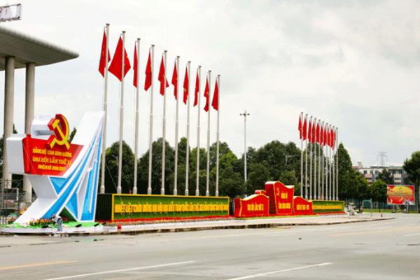 Thi đua thực hiện thắng lợi Nghị quyết Đại hội XIII của Đảng