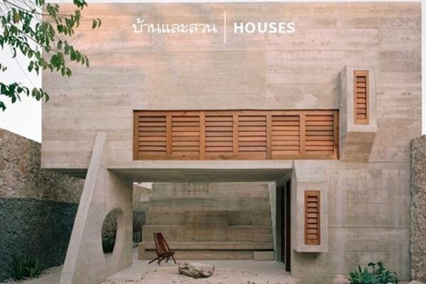 Ngôi nhà 'khỏa thân' có hình dáng kỳ lạ ở Mexico