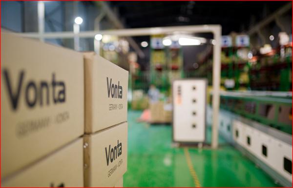 Giải mã bước đi 'thần tốc' của thương hiệu thiết bị điện mạnh nhất Việt Nam