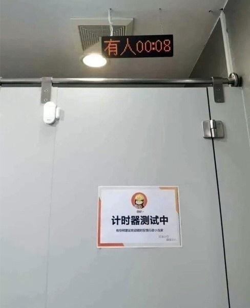 Công ty Trung Quốc bị chỉ trích vì lắp đồng hồ đếm giờ trong toilet