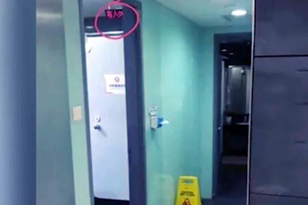 Công ty Trung Quốc 'gây bão' vì lắp đồng hồ tính giờ vệ sinh của nhân viên