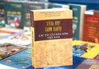 Giải B Sách Quốc gia: Người xưa trọng lễ nghĩa, đặt tên hiệu cũng cầu kỳ