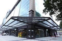 Khu thương mại – căn hộ cao cấp ở trung tâm TP.HCM bị rao bán để thu hồi nợ