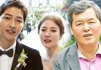 Bố Song Joong Ki tiết lộ lý do con trai ly hôn với Song Hye Kyo