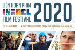 Liên hoan phim Israel tại Việt Nam
