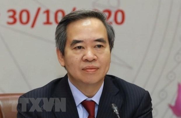 Nguyen Van Binh,warning,State Bank of Vietnam,Vietnam politics news