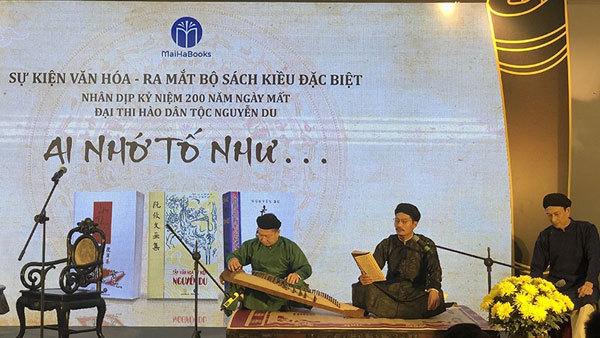 """""""Tale of Kieu"""",nguyen du"""