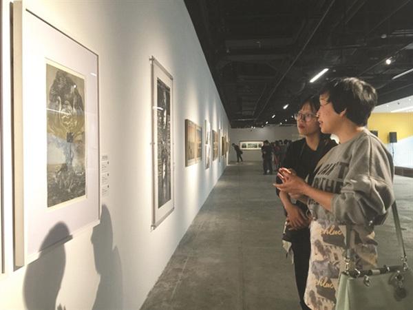 ASEAN Graphic Arts Exhibition