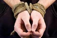 Triệu tập người đàn ông nghi sát hại cô gái 17 tuổi ở Yên Bái