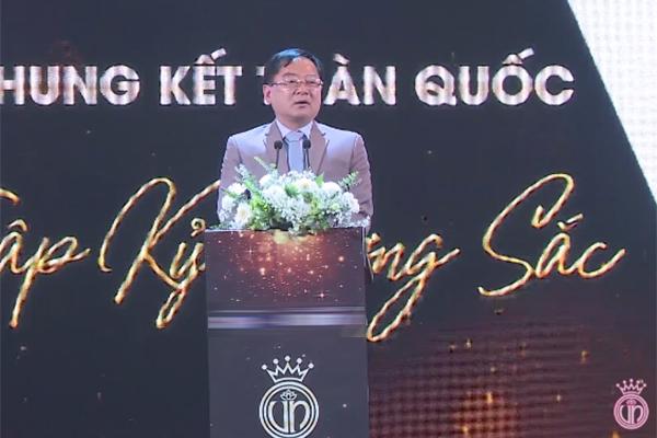 Đàm Vĩnh Hưng, Hoàng Thùy Linh hát chung kết Hoa hậu Việt Nam 2020