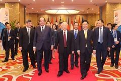 Hội nghị cấp cao ASEAN lần thứ 37 và các hội nghị liên quan