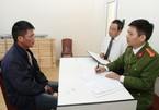 Bắt nghi phạm hiếp dâm, sát hại cô gái bị trói tay chân ở Yên Bái