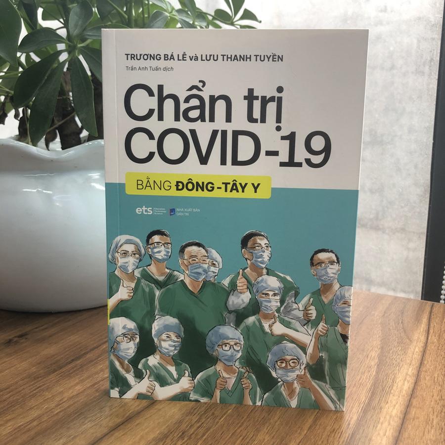 2 cuốn sách giúp độc giả hiểu rõ hơn về dịch bệnh