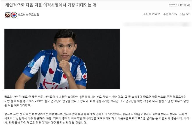 CLB số 1 Hàn Quốc ve vãn Đoàn Văn Hậu