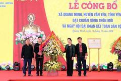 Xã Quang Minh hoàn thành 19/19 tiêu chí quốc gia về xây dựng nông thôn mới