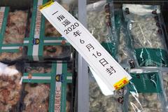 Trung Quốc lo ngại khi tìm thấy virus corona ở tôm, thịt bò nhập khẩu