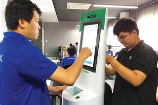 Digital forms to future-proof Vietnam
