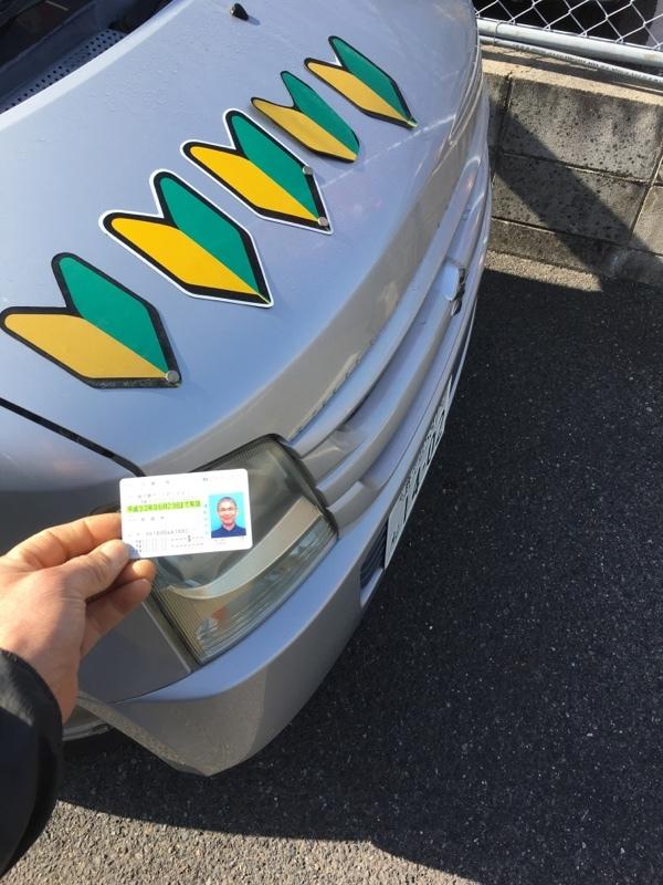 Bằng lái cất tủ: Xem cách người Nhật ứng xử với lái mới, lái non