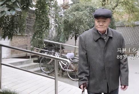 Cụ ông 88 tuổi tặng nhà hơn 10 tỷ cho người bán hoa quả