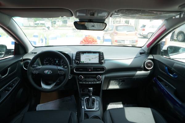 Giải mã sức hút của Hyundai Kona trong phân khúc SUV đô thị