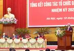 Toàn văn phát biểu của Tổng Bí thư, Chủ tịch nước tại Hội nghị cán bộ toàn quốc