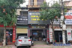 Bí ẩn công ty nghìn tỷ của cựu danh thủ Văn Sỹ Thủy ở Hà Tĩnh