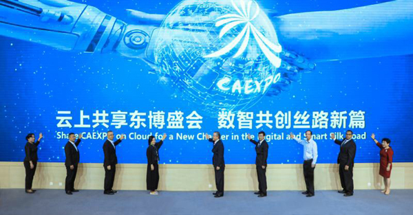 Online platform of China-ASEAN Expo launched