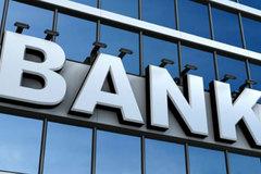 25 ngân hàng 'liên minh' nghiên cứu thị trường tài chính - tiền tệ