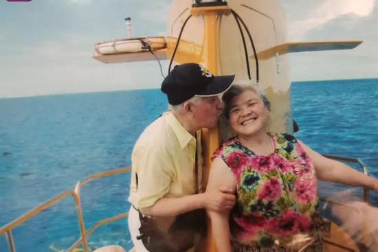 Tiếng kèn trong phòng bệnh và chuyện tình xúc động của cặp đôi U90