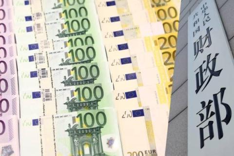 Trung Quốc được trả thêm tiền khi đi vay: Chuyện bình thường