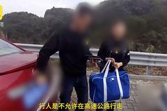 Đuổi vợ xuống cao tốc vì cãi vã, chồng hốt hoảng cầu cứu cảnh sát đi tìm