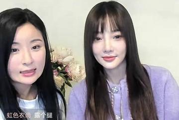 Trung Quốc siết chặt nghệ sĩ có scandal xuất hiện trên sóng trực tuyến