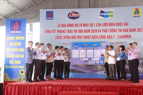 Hòa đồng bộ lưới điện lần đầu tổ máy 1 Nhà máy Nhiệt điện Sông Hậu 1