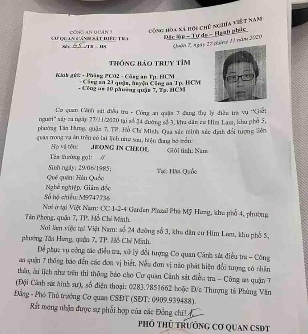 Vụ xác người giấu trong valy: Đã bắt được nghi phạm Jeong In Cheol