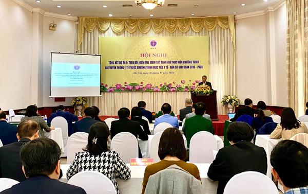 Bộ Y tế tổ chức Hội nghị Tổng kết dự án 8