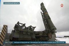 Nga triển khai hệ thống phòng không tại quần đảo Kuril