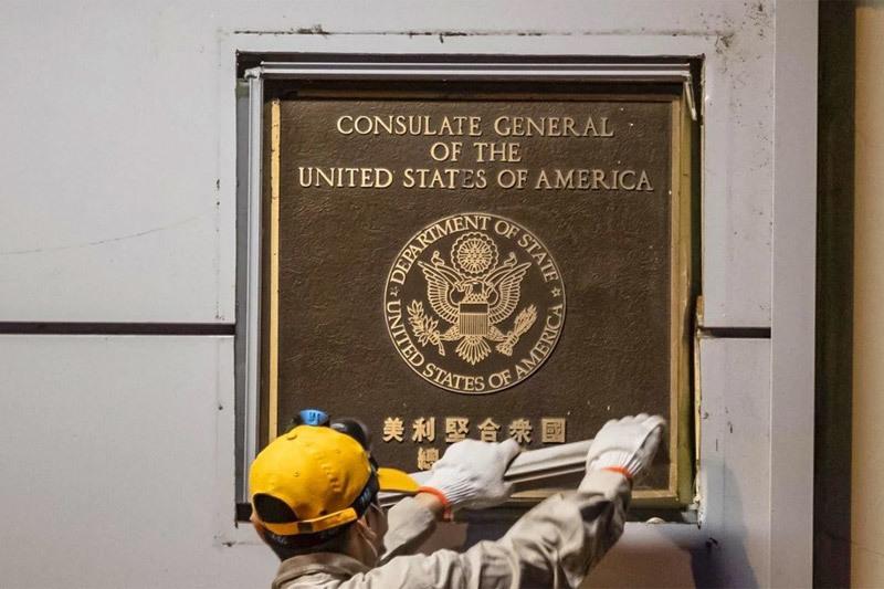 Trung Quốc ra điều kiện tái mở lãnh sự quán Mỹ