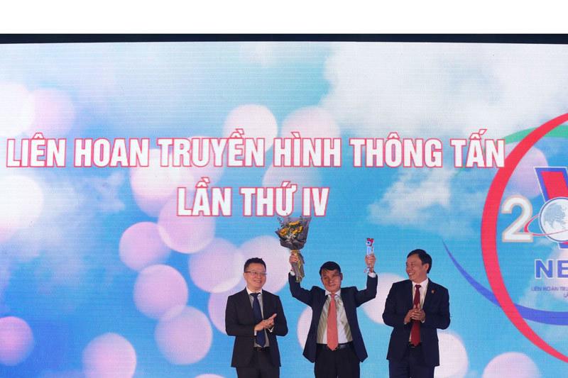 Trung tâm Truyền hình Thông tấn  được trao  Huân chương Lao động hạng Nhì
