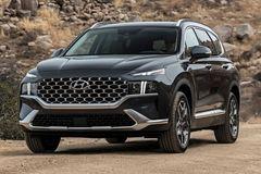 'Rò rỉ' giá Hyundai Santa Fe 2021 hơn 43.000 USD cho bản đặc biệt tại Mỹ