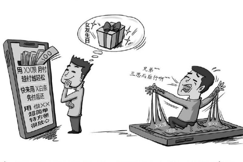 Sinh viên Trung Quốc đau đầu vì trót 'tiêu trước, trả sau'