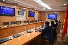 Khai mạc Diễn đàn trực tuyến Thống kê Trung Quốc–ASEAN lần thứ 6