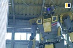Hình ảnh người máy khổng lồ của Nhật
