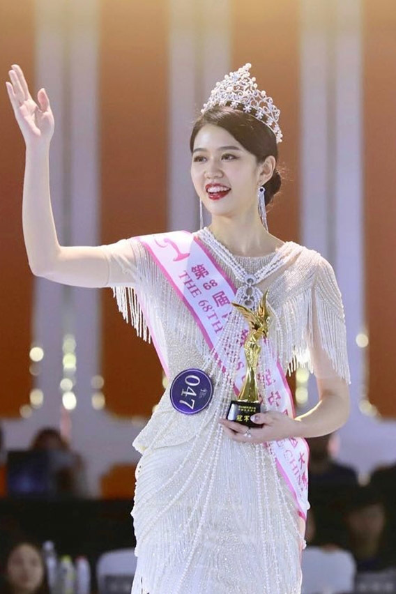 Người đẹp 21 tuổi, 1m80 đăng quang Hoa hậu Hoàn vũ Trung Quốc 2020