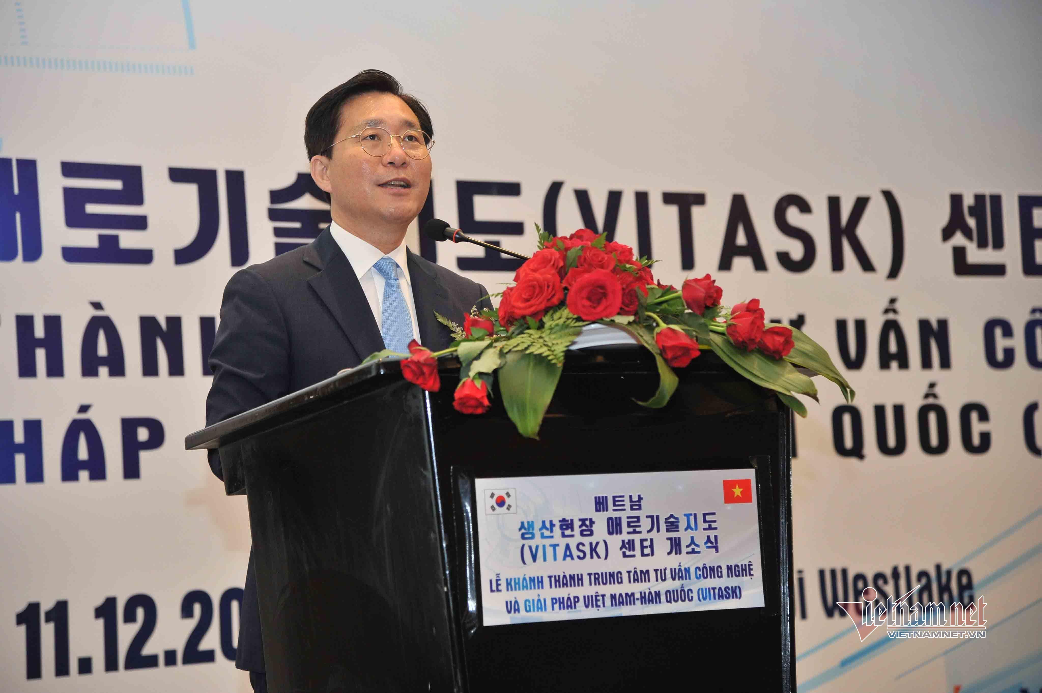 Khánh thành Trung tâm Tư vấn và giải pháp công nghệ Việt Nam- Hàn Quốc