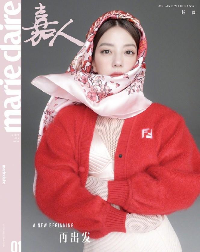Triệu Vy sang chảnh, khí chất trên tạp chí Marie Claire