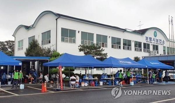 20 du học sinh Việt Nam tại Hàn Quốc có Covid-19