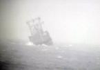 Tàu nước ngoài gặp nạn gần đảo Phú Quý, 15 thuyền viên mất tích