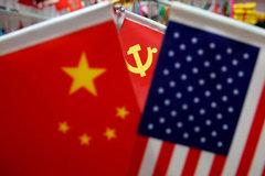 Năm 2020 đã định hình quan hệ Mỹ - Trung ra sao?