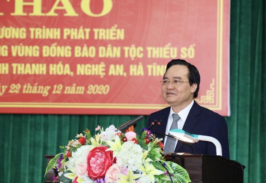 Bộ trưởng Phùng Xuân Nhạ: Cần giám sát chặt chẽ việc 'cử tuyển'