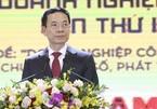 Toàn văn phát biểu của Bộ trưởng Nguyễn Mạnh Hùng tại Diễn đàn quốc gia Phát triển doanh nghiệp công nghệ số Việt Nam 2020